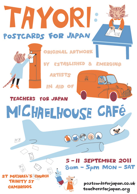 Postcards for Japan exhibition poster by Jemima Sharpe